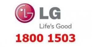 Trung tâm bảo hành LG, Tổng đài Tivi LG