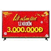 Smart TV LG 55 inch 4K 55UM7100PTA