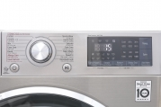 Máy giặt LG 9 kg inverter FC1409S2E giá rẻ