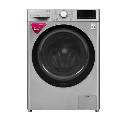 Máy giặt sấy LG lồng ngang 9 kg FV1409G4V- mẫu 2020
