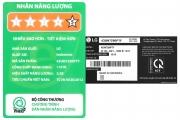 TV LG 43 inch 43UN7300PTC mẫu 2020